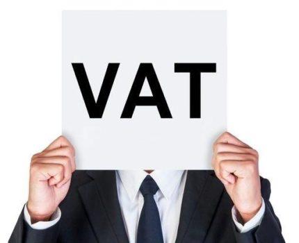 Biała lista podatników VAT – subkonta
